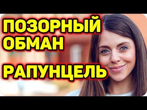 Новости спасска 6 канал