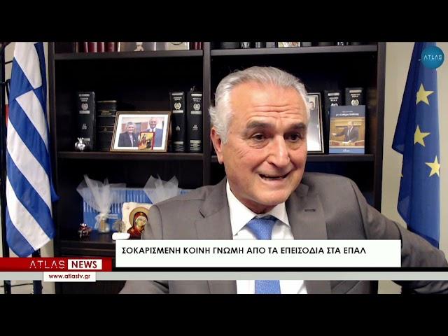 ΚΕΝΤΡΙΚΟ ΔΕΛΤΙΟ ΕΙΔΗΣΕΩΝ 30 - 09 - 2021