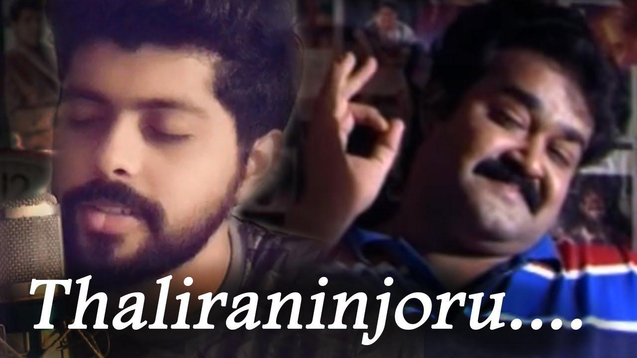 Thaliraninjoru | Sung by Patrick Michael  | Malayalam cover | Malayalam unplugged #1