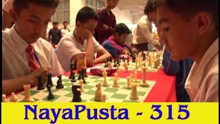 Youths competing in Chess | NayaPusta - 315