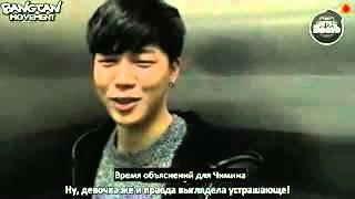 RUS SUB BANGTAN BOMB Let's test BTS' nerve 1