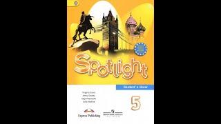 Sportlight-5 (40-41 страницы)