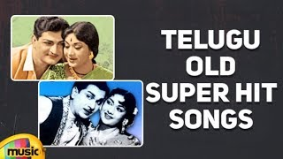 Telugu Old Super Hit Songs Collections Vol 2 | Telugu Old Hits Back to Back Video Song | Mango Music