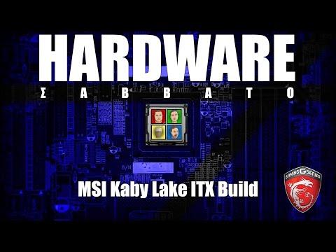 Live Hardware Σάββατο (MSI ITX Gaming PC Build)