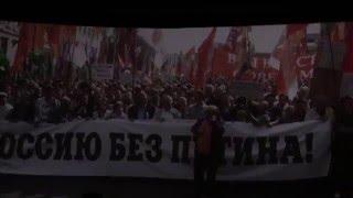 Человек Борис Немцов