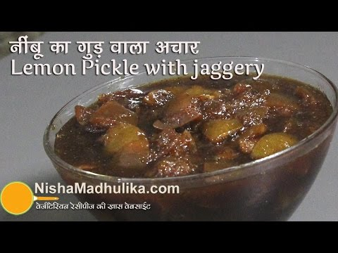 Sweet Lemon Pickle With Jaggery Recipes  - Gur Nimbu ka  Mitha Achar Recipe