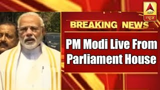 PM Modi Live From Parliament House   Monsoon Session 2018   ABP News