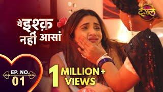 Ye  shq Nahi Asaan New Episode 01 Mohabbat Ki Udaan Dangal Tv Channel
