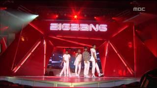 Bigbang - Haru Haru, 빅뱅 - 하루 하루, Music Core 20080830
