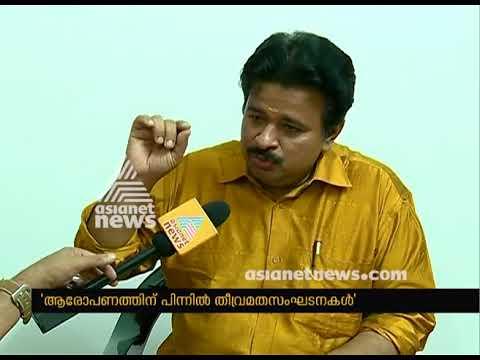 Siva Sakthi Yoga Centre reveals their response on the allegations against them