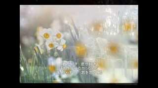 小田和正 『その日が来るまで』 karaoke
