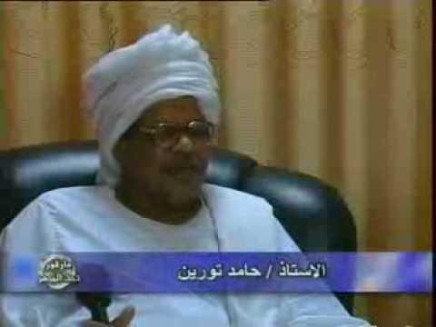 Darfur Today 01