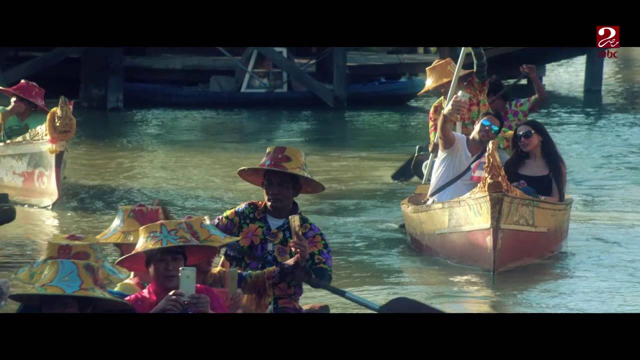 وعد تجري خلف يوسف لتأخذ موبايلها منه لتنتهي المطارده بجولة سياحية في تايلاند