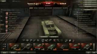 Сборка модов World of Tanks от AnTiNooB v3.0 (0.8.2-0.8.3)