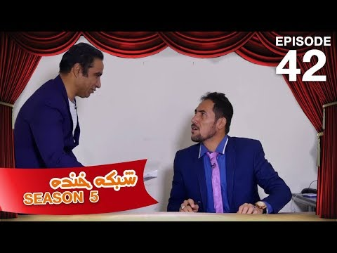 -   -   / Shabake Khanda - Season 5 - Episode 42