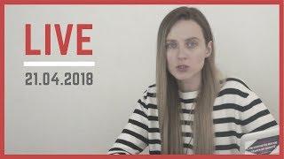Итоги недели: Секс-куклы, Павел Дуров и Единая Россия