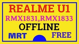 REALME U1 UNLOCK WITHOUT ONLINE | REALME U1 UNLOCK TESTPOINT