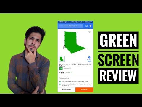 Flipkart green screen review   unboxing   थैली फाड़    D-Tech