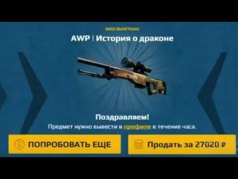 Что стало с EasyDrop в 2019!? Проверка легендарного сайта на 5.000 рублей!