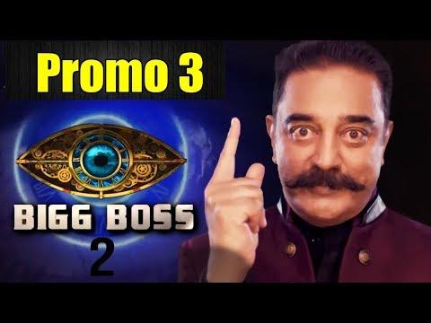 Biggboss 2 Promo 3 secret revealed - Biggboss Tamil Season 2 - Smoking Room Video