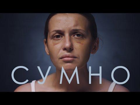 alyona alyona - Сумно (10 сентября 2020)