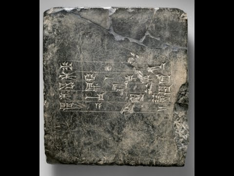 7000 Year Old Sumerian Scribe - Enlil/Yahweh Connections -Enlil as Title & Shape-shifter