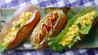 How to make Japanese hot dogs & egg sandwiches. 🌭キャベツ炒めホットドッグと玉子サンドの作り方