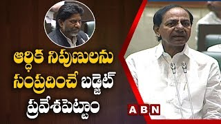 KCR Vs Mallu Bhatti Vikramarka War of words in Telangana Budget Session 2019-2020 | ABN Telugu Video