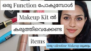 Must have products in makeup pouch + Valentine\'s day makeup look