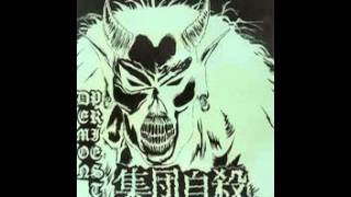 Syudan Jisatsu - Demon Priest EP (1991)