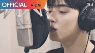 [MV] 차은우(ASTRO) - Rainbow Falling (내 아이디는 강남미인 OST Part 7) My ID is Gangnam Beauty OST Part 7