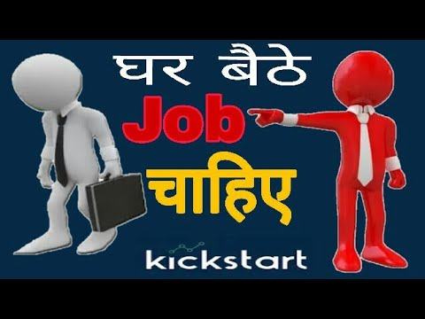 online job search kaise kare    Make money online in india