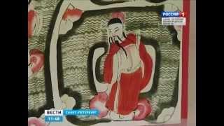 В новом здании РНБ открылась выставка ''Счастье в дом!''. Россия-Вести