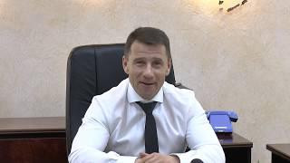 Олександр Миколайович Герасимчук - історія успіху