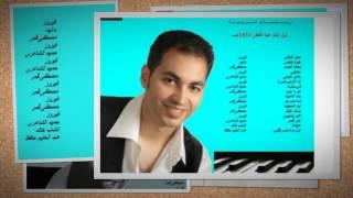 احكيلي - فيروز - عزف وتوزيع بندر عبد المجيد