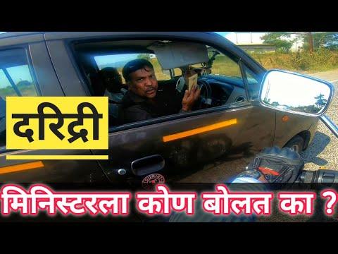 Stupid Drivers Vs Angry Biker | Deserves Middle Finger Salute | Thunder On Road
