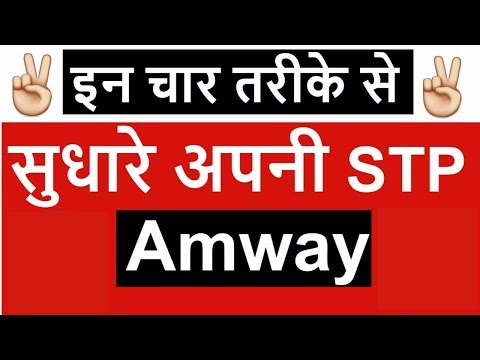 4 Tips For Amway STP prospecting Hindi Tips FOR Multi Level