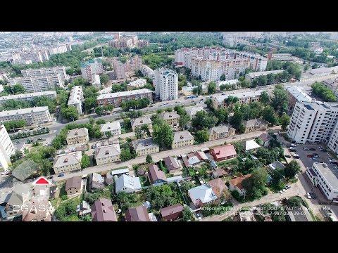 Главархитектура г. Уфы - История г. Уфы