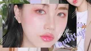 자체 셀카필터! ????진한 코랄티 메이크업 (feat.인스타 감성 뿜뿜????)| Jody 조디