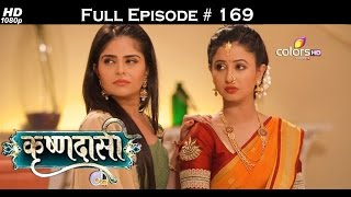Krishnadasi - 15th September 2016 - कृष्णदासी - Full Episode (HD)