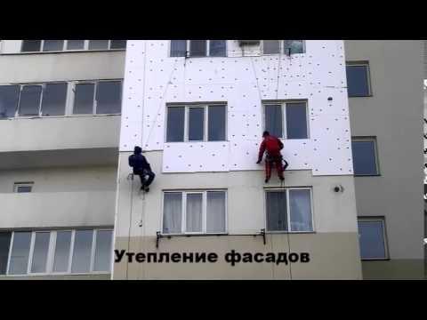 Стоимость фасадных работ штукатурка.mp4