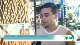 видео В Барнауле откроется «умный» цирк