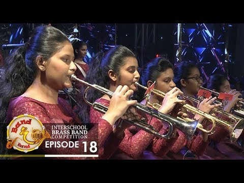 Band The Band | Episode 18 - (2019-01-13) | ITN