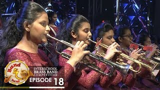 Band The Band | Episode 18 - (2019-01-13) | ITN Thumbnail