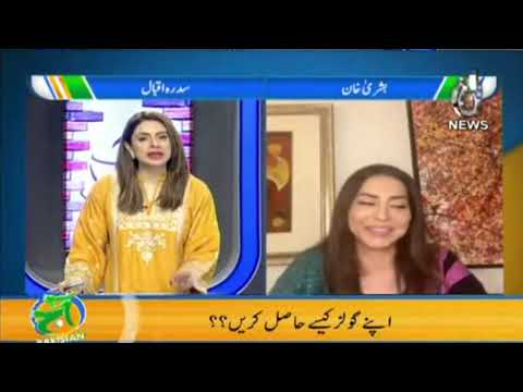Apnay Goals Kesay Hasil Karen | Aaj Pakistan with Sidra Iqbal | Aaj News | 25 February 2021 | Part 2