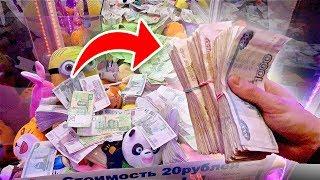 Выиграл Кучу Денег В Автомате С Игрушками! / Пушер Хак