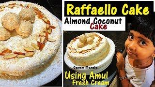 ഫ്രഷ് ക്രീം കൊണ്ട് ഫ്രോസ്റ്റിങ് : ഓവൻ ഇല്ലാതെ ഉണ്ടാക്കിയ റാഫെലോ കേക്ക് Raffaello cake