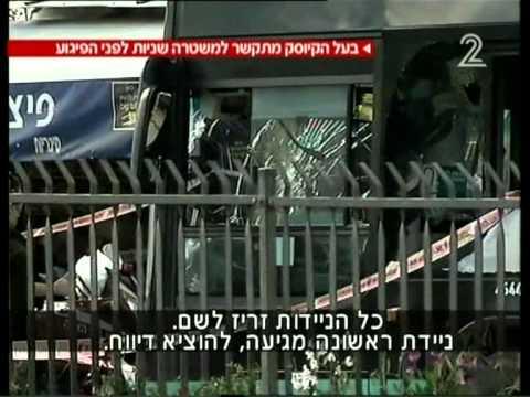 הקלטה של שיחת טלפון בזמן פיגוע - דיווח בעל קיוסק למשטרה