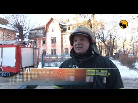 Телеканал ЧЕРНІВЦІ: Пожежа в одному  покинутих приміщень міського протитуберкульозного диспансеру що по вулиці Максимови