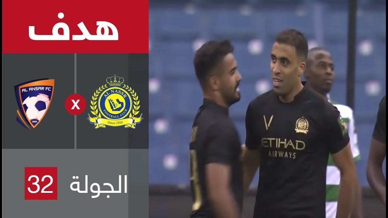 هدف النصر الرابع ضد الأنصار (عبدالرزاق حمدلله) في دور الـ32 من كأس خادم الحرمين الشريفين